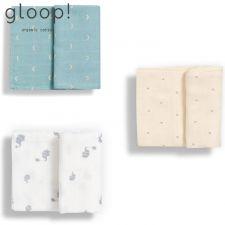 GLOOP - Pack 3 Fraldas Little Stripes / Elefantes / Ocean Green